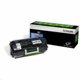 Lexmark 78C2XCE extranagy kapacitású festékkazetta ciánkék